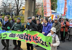 「民意に応えよ」 都内で辺野古・高江の基地反対集会