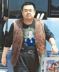金正男「東京ディズニーランド」平成13年(2001年)5月1日、とうとう金正男は成田空港で妻と息子2人の合計4人でドミニカ共和国の偽装旅券を使って日本への不法入国を図ったところを拘束・収容された。