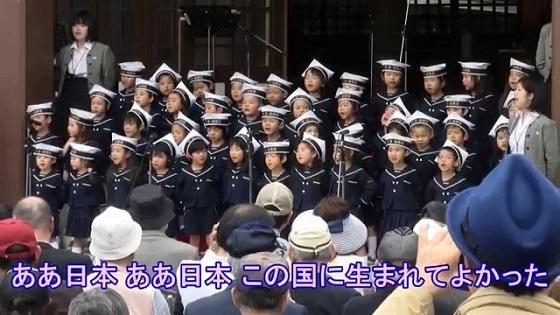 平成27年 塚本幼稚園 奉納合唱