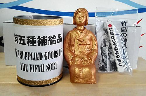 朝鮮戦争における慰安婦たちは国連軍(米軍中心のUN軍)向け「第5種補給品」としてドラム缶に1人ずつ押し込められてトラックで前線に送られたSEX SLAVE「性奴隷」だった!