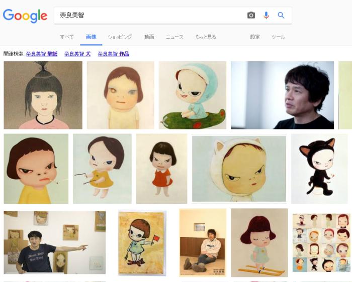 ▼奈良美智さんの作品はこちら。この独特の表情をした女の子、誰もが一度は見たことがあるのではないだろうか。