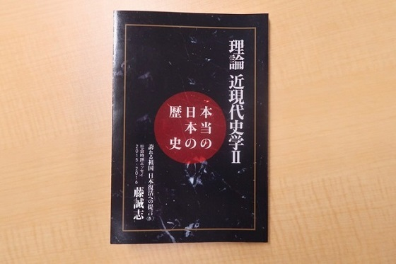 アパホテル「南京書籍」増刷 「購入要望多数で在庫不足」