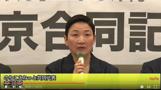 「一方的に攻撃、公開処刑された」 「ニュース女子」問題で市民団体がBPOに申立て