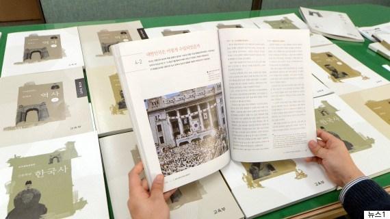【韓国】「日本軍が慰安婦を集団殺害」 韓国国定歴史教科書に記述へ