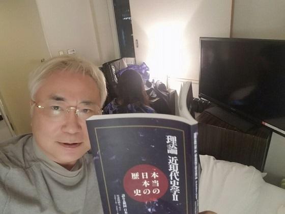 熟読する僕を尻目に 高須クリニック院長の高須克弥もアパホテルに宿泊。