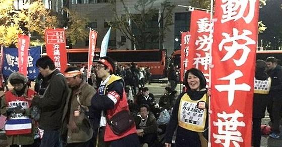 韓国のロウソクデモに参加するため飛行機で来韓した日本の市民たち