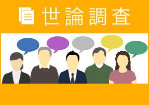 ※「政治に関するFNN世論調査」は、2017年1月28日(土)~1月29日(日)に、全国から無作為抽出された満18歳以上の1,000人を対象に、電話による対話形式で行った。