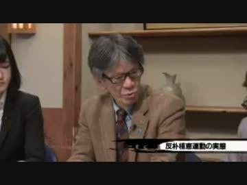 [TBS担当,電通営業マン] 6人中,4人は在日韓国人及び純粋韓国人 12.11