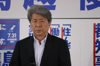 鳥越氏、「日本死ね」批判に反論 「言葉だけに引っかかると、全体を見誤る」