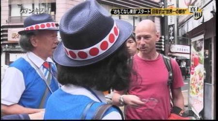 おもてなし東京ユニホーム、「ダサい」という意見多数!小池知事「ちゅうちょなく変えていきたい」