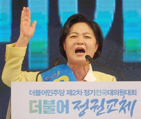 韓国の最大野党「共に民主党」「日本政府は、人権と世界正義と争うつもりか」と日本側を非難!画像は代表の秋美愛