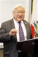 マイク・ホンダ議員が落選 米下院選 慰安婦問題で日本非難決議を主導