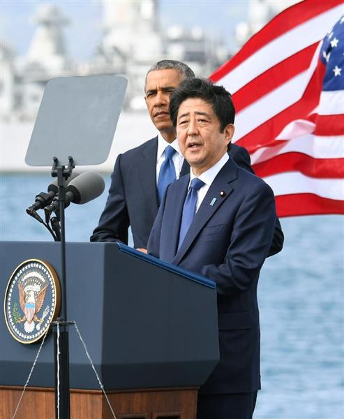 【安倍首相真珠湾訪問】「和解の力」 安倍晋三首相の真珠湾での演説(全文)