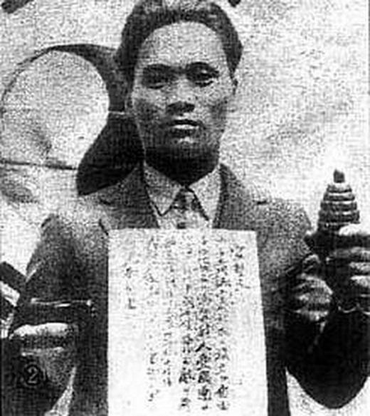 反日朝鮮人殺人テロリスト 尹奉吉(ユン・ボンギル)(左手に爆弾、右手に拳銃)