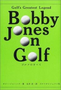 golfintb (2)