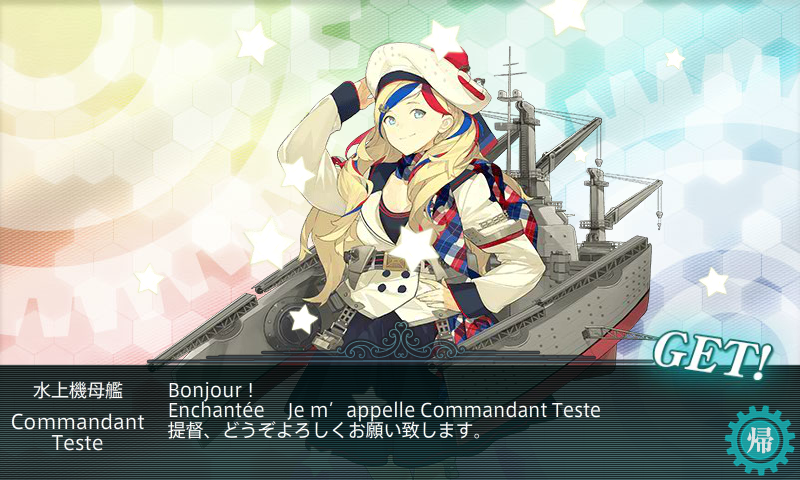 KanColle-161127-14250947.png