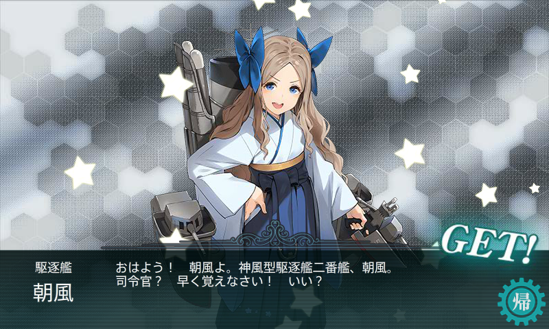 KanColle-161128-17335414.png