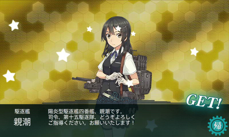 KanColle-161130-00015483.png