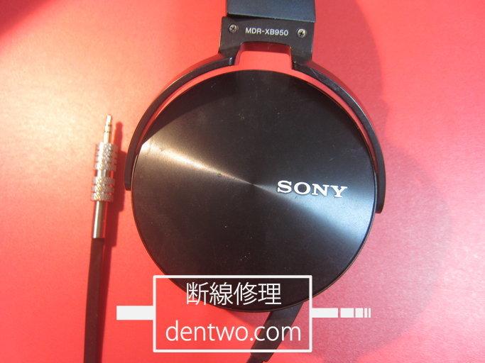 SONY製ヘッドホン・MDR-XB950の断線の修理画像です。161124IMG_3442.jpg
