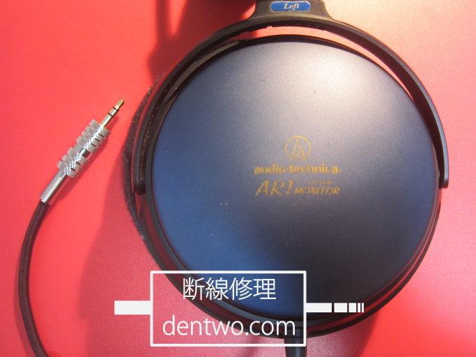 オーディオテクニカ製ヘッドホン・ATH-A900の断線の修理画像です。161126IMG_3444.jpg