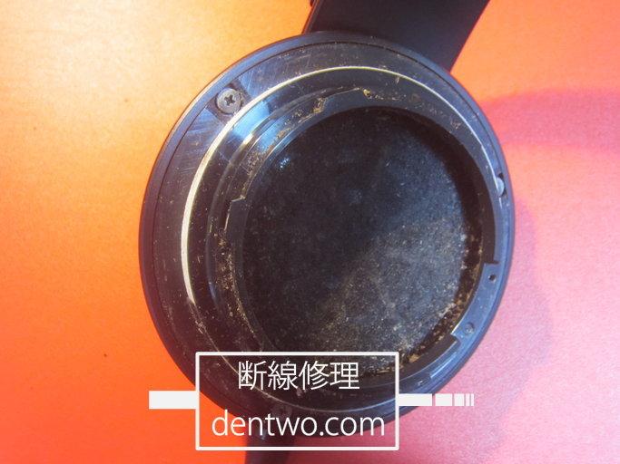 SONY製ヘッドホン・MDR-XB1000の分解・清掃前の画像です。161126IMG_3445.jpg