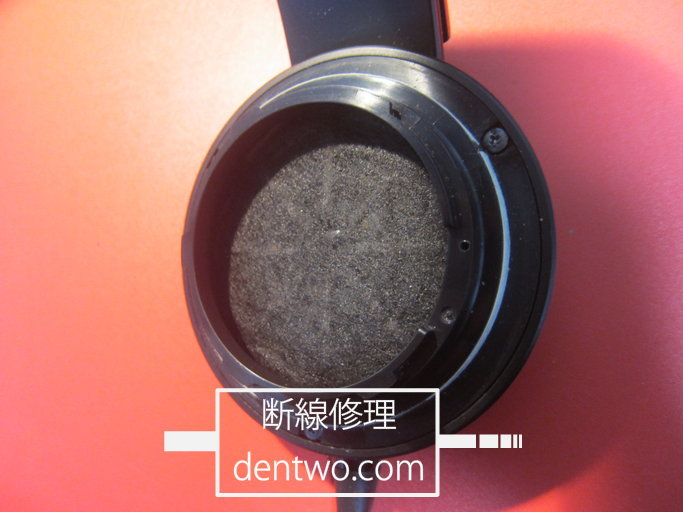SONY製ヘッドホン・MDR-XB1000の分解・清掃後の画像です。161126IMG_3448.jpg