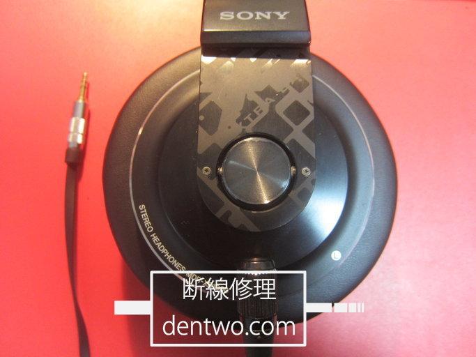 SONY製ヘッドホン・MDR-XB1000の断線の修理画像です。161126IMG_3449.jpg