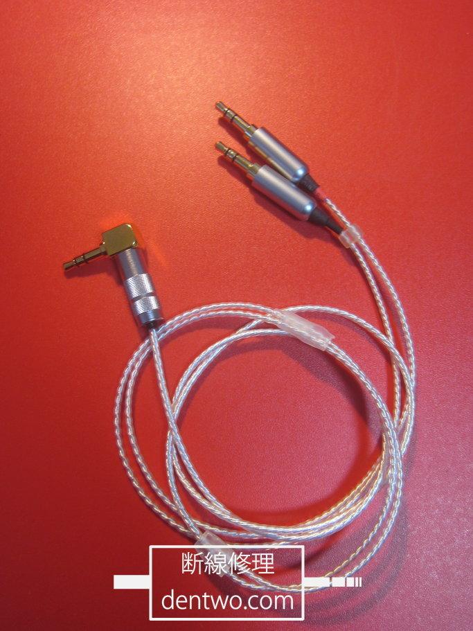 MMCX交換ケーブルの断線の修理と短縮後の画像です。161129IMG_3458.jpg
