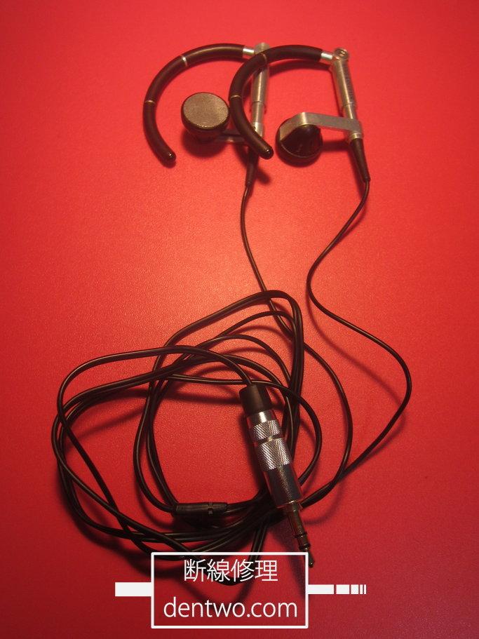 Bang & Olufsen製イヤホン・A8 Earphonesの断線の修理画像です。161129IMG_3462.jpg