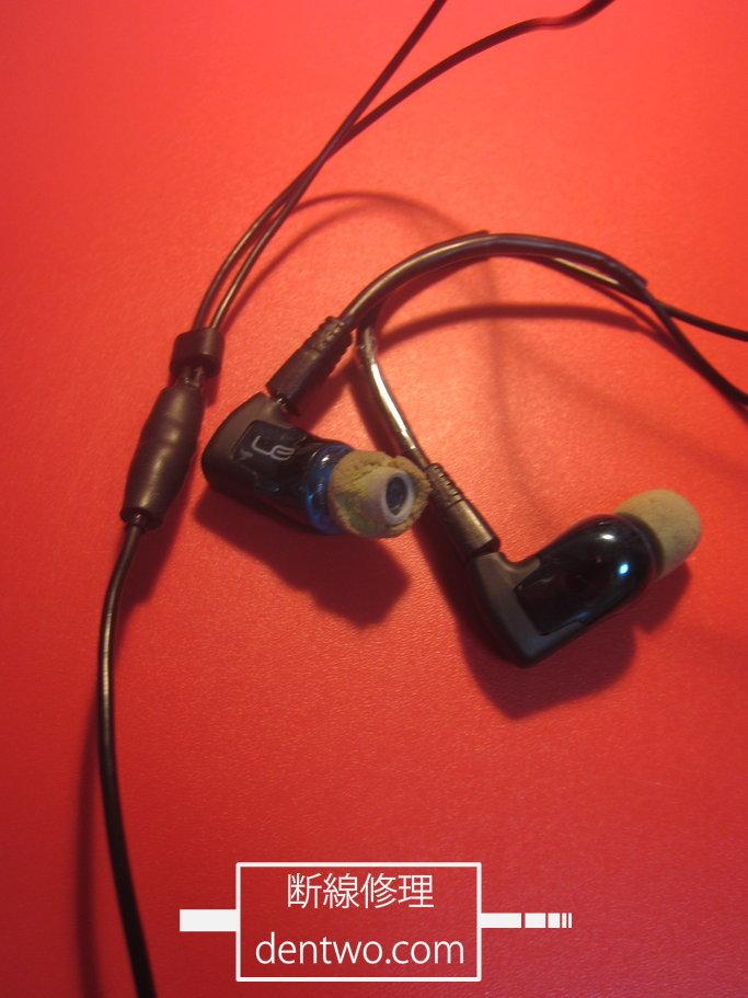 Logicool(Ultimate Ears)製イヤホン・10pro用交換ケーブルの左右分岐点の断線の修理画像です。161203IMG_3476.jpg
