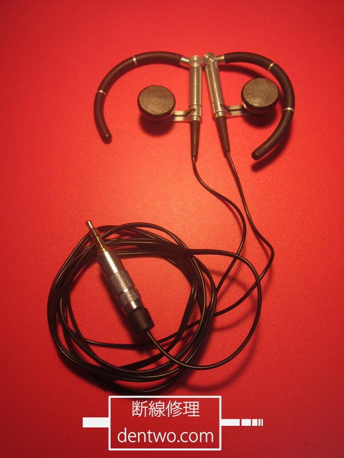 Bang & Olufsen製イヤホン・A8 Earphonesの断線の修理画像です。161226IMG_3535.jpg