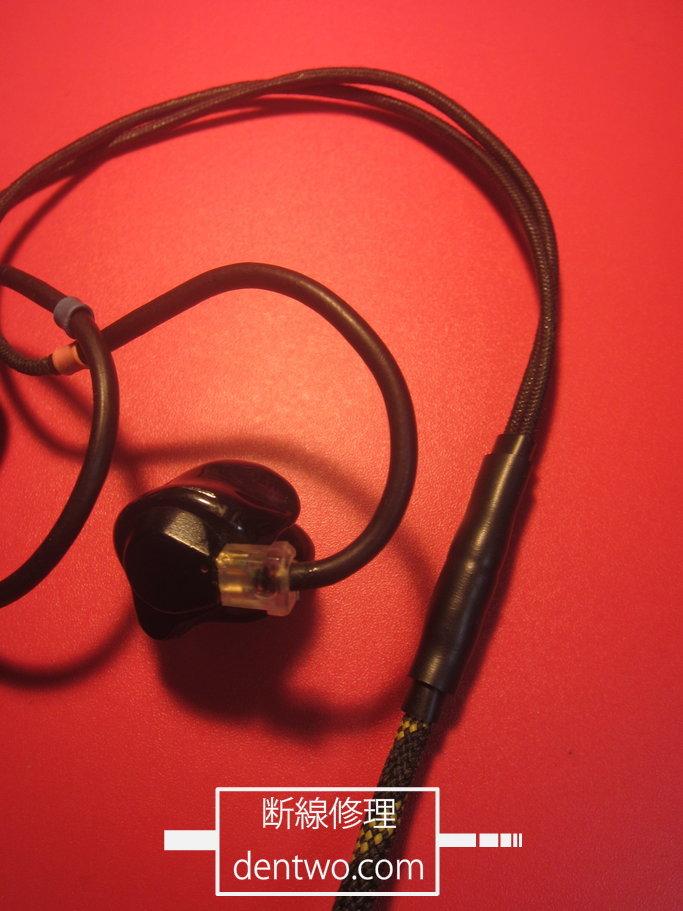 fitear カスタムIEM用交換ケーブルの左右分岐点の断線の修理画像です。161226IMG_3537.jpg