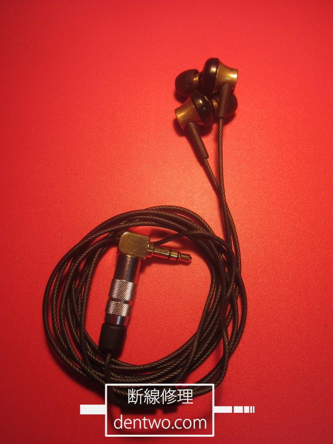 SONY製イヤホン・MDR-EX650の断線の修理画像です。170112IMG_3558.jpg