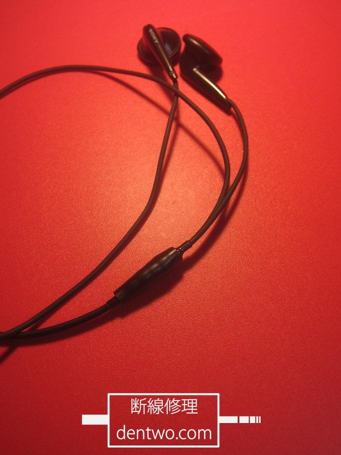 SONY製イヤホン・MDR-E0921のY字分岐点の断線の修理画像です。170122IMG_3574.jpg