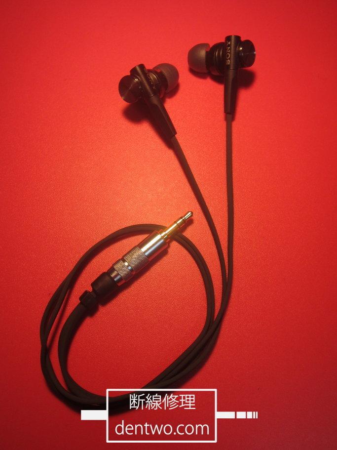 SONY製イヤホン・MDR-XB50のケーブル短縮目的でのプラグ交換後の画像です。170123IMG_3584.jpg