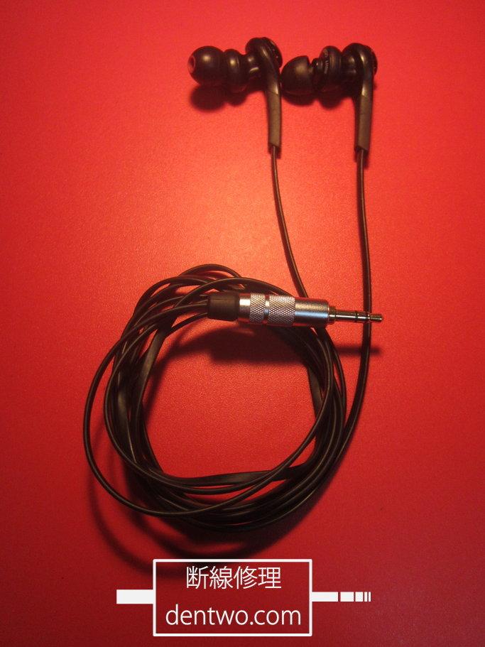オーディオテクニカ製イヤホン・ATH-CKS550の断線の修理画像です。170125IMG_3592.jpg
