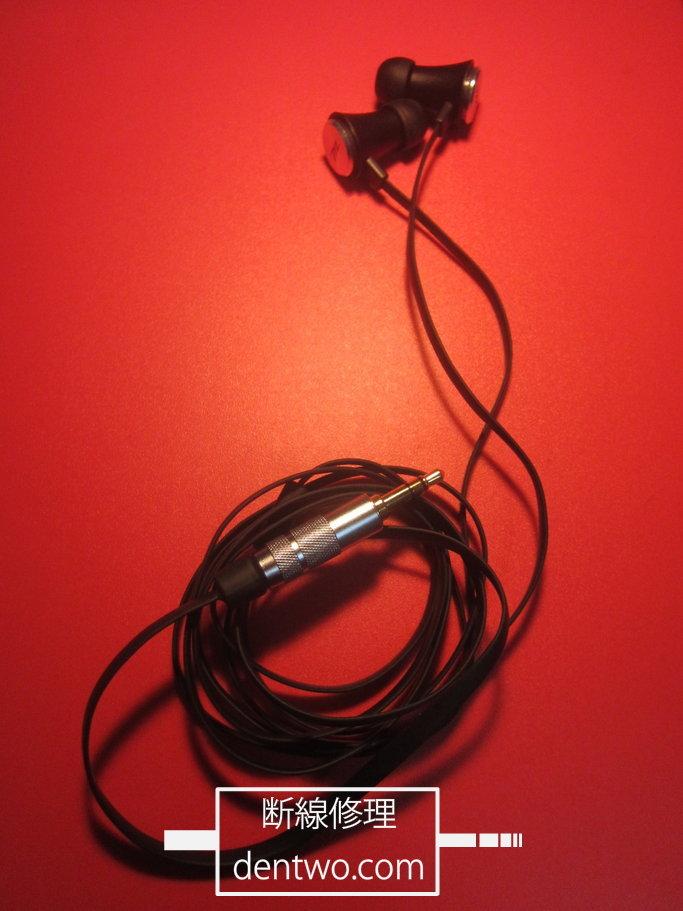 マクセル製イヤホン・MXH-DBA700の断線の修理画像です。170125IMG_3594.jpg
