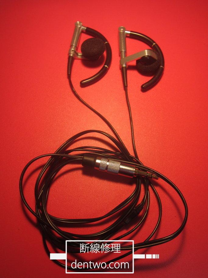 Bang & Olufsen製イヤホン・A8 Earphonesの断線の修理画像です。170127IMG_3602.jpg