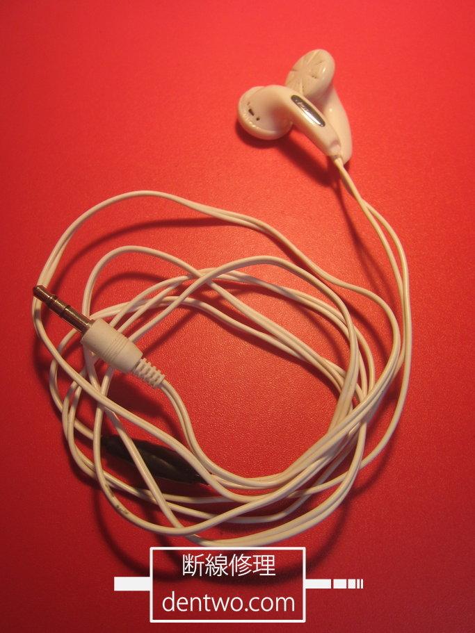 メーカー不明製イヤホン・機種不明のイヤホンの断線の修理画像です。170128IMG_3611.jpg