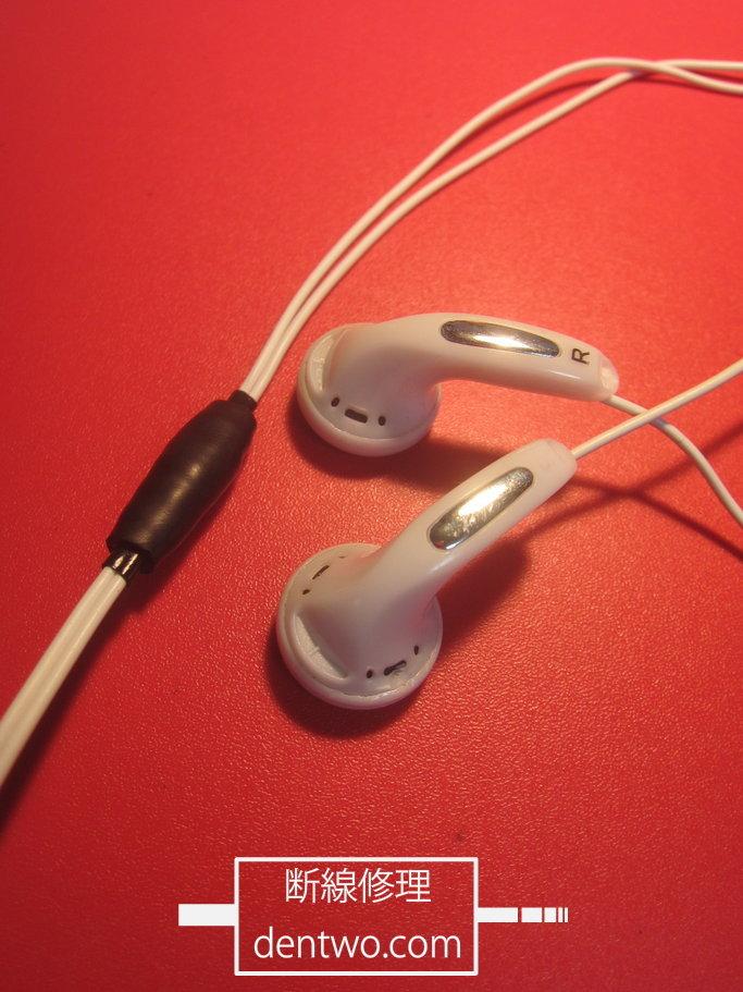 メーカー不明製イヤホン・機種不明のイヤホンの断線の修理画像です。170128IMG_3612.jpg