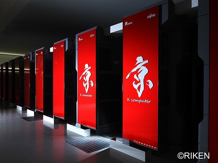 日本が誇るスーパーコンピュータ「京」no1