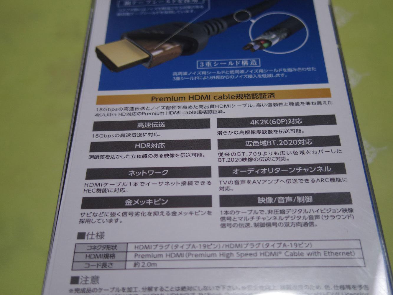 HDMI201701041.jpg