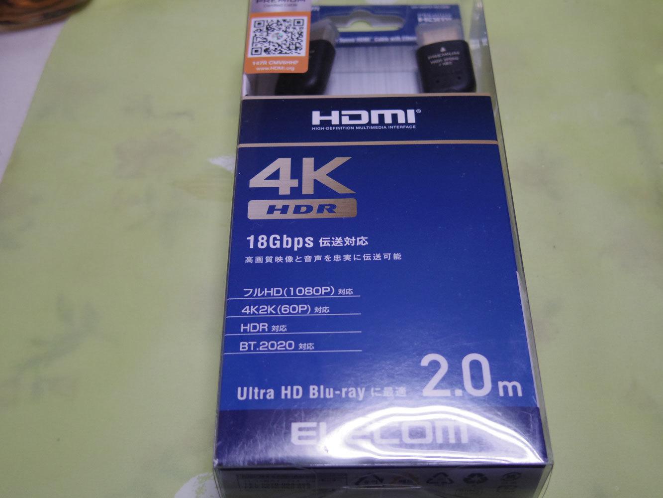 HDMI201701042.jpg