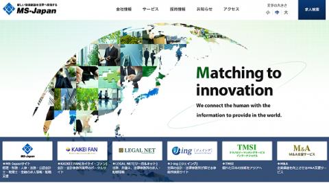 MS-Japan(6539)IPO新規上場承認