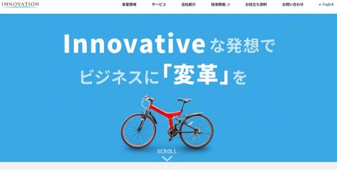 イノベーション(3970)初値予想とIPO分析記事
