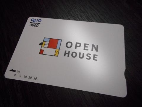 オープンハウス株主優待