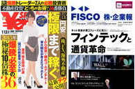 IPOkimuメディア掲載
