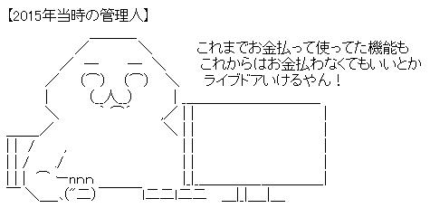 201701221 (8)
