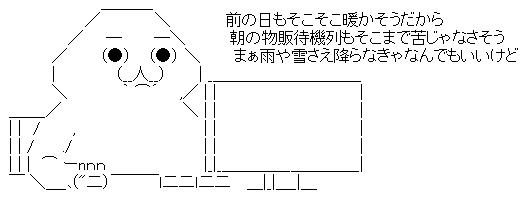201701232 (2)