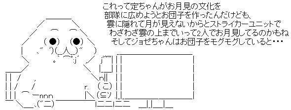 201701241.jpg